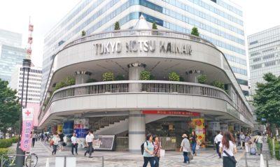 Tokyo Kotsu Kikan