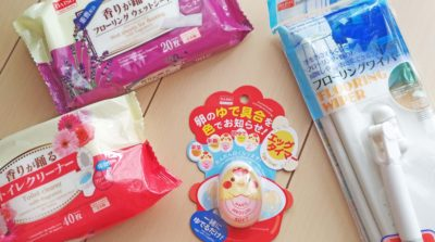 Some daily commodities from 100 yen shop. In Japan, 100 yen shop is housewife's best friend.