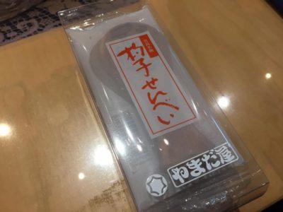 もみじ饅頭2
