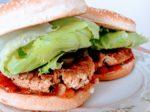 Tofu Burger Recipe