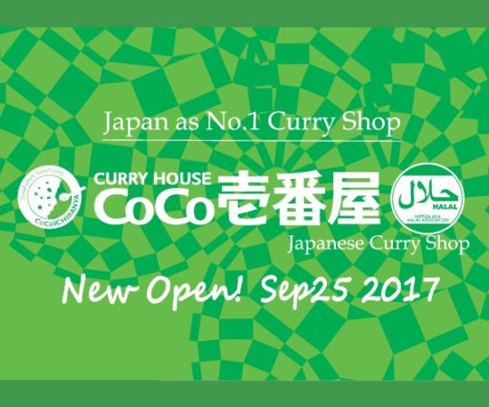 Recorded in Guinness Book, No. 1 Japanese Curry Chain Store CoCoICHIBANYA (or CoCoICHI) goes HALAL