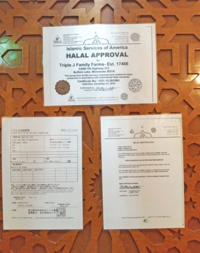 We also can find restaurant's halal information on the wall inside the restaurant