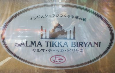 Salma Tikka Biryani