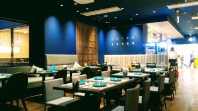 Inside The Mumbai Restaurant