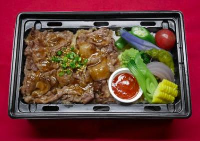 ハラール神戸牛焼肉弁当