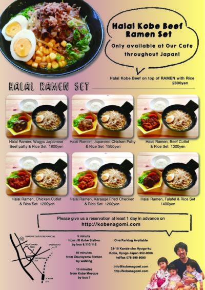 Nagomi Ramen menu