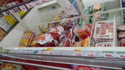 Halal Frozen Foods at Gyomu Super Higashi Iwatsuki