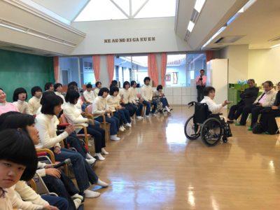 Participants visit school for disable