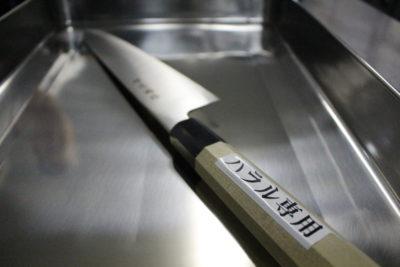 ハラール専用の調理器具を用意