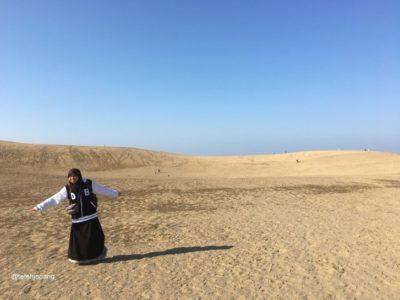 Gumuk pasir Tottori