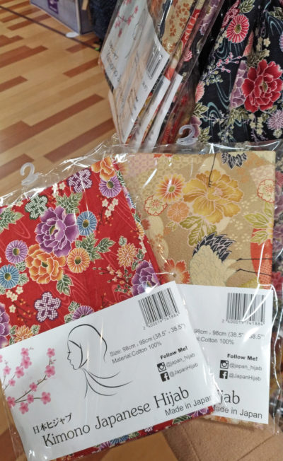 Other various of colors and patterns of kimono hijab on Don Quijote