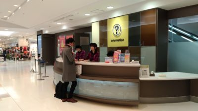 Information center at 2F