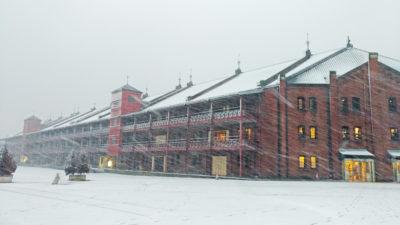Yokohama Red Brick Warehouse and snow