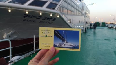 Sea bass ticket