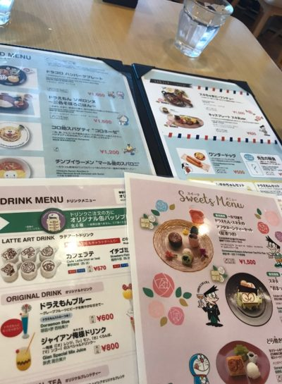 Many cute menus available