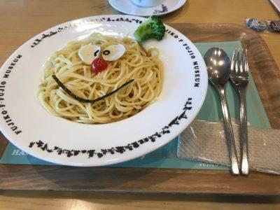 Cute Doraemon Coronese!