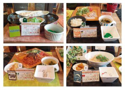 Some menus of Port Terrace Cafe