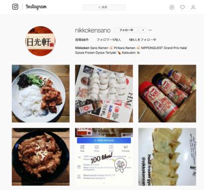 """Instagram """"Nikkoken"""""""