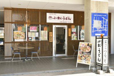 s-07_つるっと_02