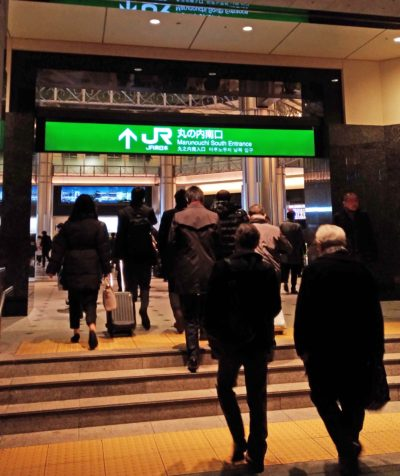 Go out from Tokyo Station Marunouchi Chuo-exit
