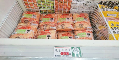 Frozen chicken meat in 2 kg