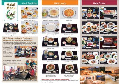 Halal menu