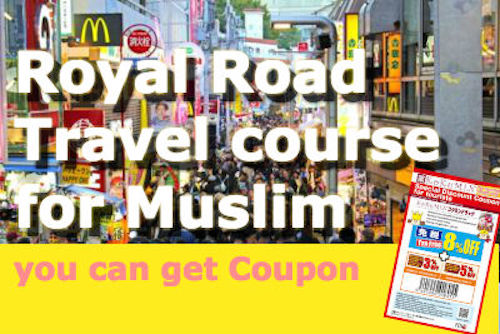 """Hot Topic! """"Royal Road"""" for Muslim Travelers Around Tokyo And Surprising Halal Souvenirs!"""