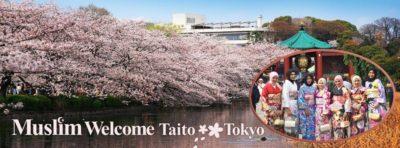 【Photo】musliim-welcome-taito