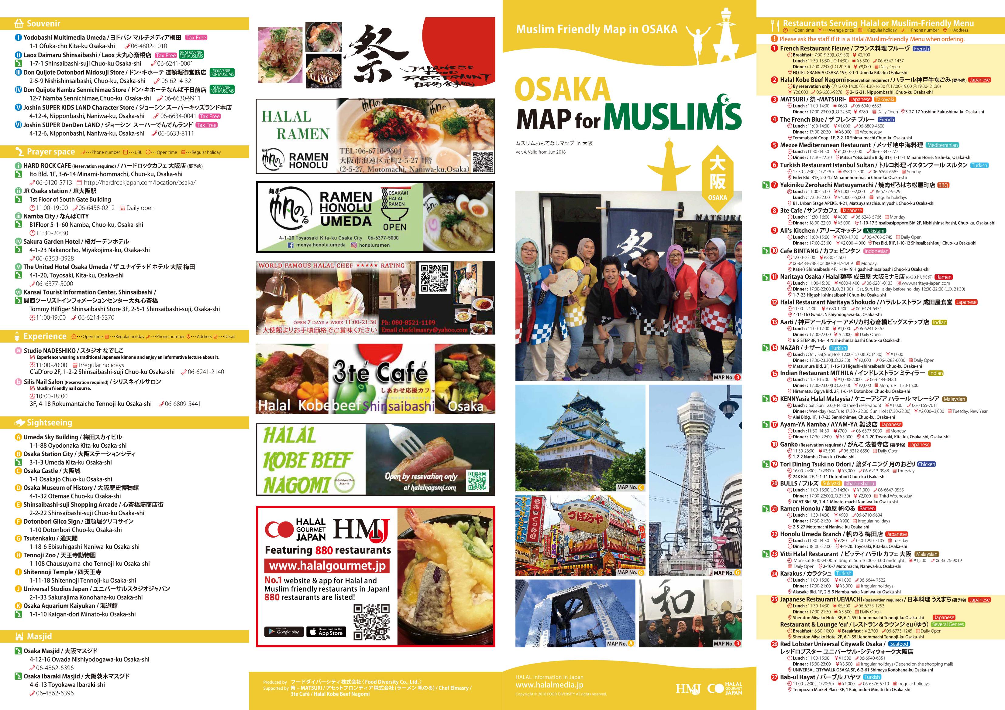 2018 ver] Osaka MAP for Muslims had been renewed!   Halal Media Japan