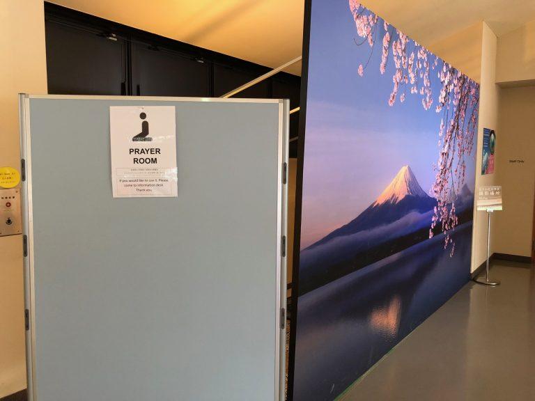 【おもてなし】富士山にイスラム礼拝所を開設、ハラール食も提供★3 YouTube動画>1本 ->画像>19枚