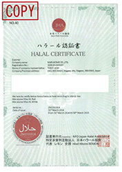 Certification seal is pasted on each product.